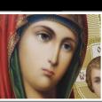 Rugăciunile începătoare: În numele Tatălui şi al Fiului şi al Sfântului Duh, Amin. Slava Ţie, Dumnezeul nostru, Slava Ţie! Slava Ţie, Dumnezeul nostru, Slava Ţie! Slava Ţie, Dumnezeul nostru, Slava […]