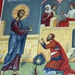 <!--:ro-->Vindecarea slugii sutasului – Sfantul Ioan Gura de Aur<!--:-->