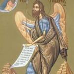 <!--:ro-->A treia aflare a Capului Sfantului Ioan Botezatorul<!--:-->