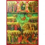<!--:ro-->Duminica întâi după Rusalii (a Tuturor Sfinţilor)<!--:-->