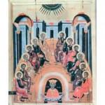 <!--:ro-->Prin Duhul Sfânt, Hristos este prezent şi lucrător în Biserica Sa<!--:-->