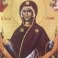 In zilele împăratuluiJustiniana fost adus brâul Născătoarei, din Episcopia Zila şi s-a pus în sfânta raclă şi aşezat într-o casă, deasupra osemintelor împăraţilor Zoe şiLeon,în cetatea Halcopatri. Iar mai târziu […]