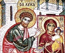 Astazi este praznuit de Sfanta noastra BisericaSfantul Apostol si Evanghelist Luca,autorul uneia dintre Evanghelii, precum si al Faptelor Apostolilor, precum si autorul primelor icoane ale Maicii lui Dumnezeu. […]