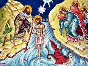 botezul-domnului-1
