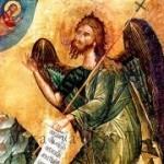 Sfintul Ioan Botezatorul