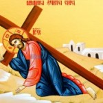 Duminica Sfintei Cruci