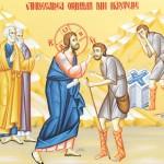 Duminica a 6-a după Paşti (a Orbului din naştere)