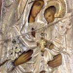 Praznuirea Icoanei făcătoare de minuni a Maicii Domnului de la Hârbovăţ