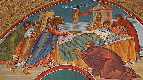 invierea-tanarului-din-Nain