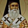 Sfantul Nectarie este praznuit pe 9 noiembrie. Sf. Nectarie Taumaturgul, unul dintre cei mai noi sfinţi canonizaţi de Biserica Greciei, s-a născut la 1 octombrie 1846, în Silivria, pe […]