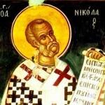 Sfantul Ierarh Nicolae Facatorul de Minuni