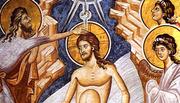 icoana-botezului-domnului
