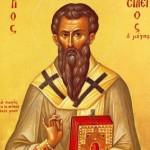 Sfantul Vasile cel Mare. Taierea Imprejur cea dupa trup a Domnului (video)