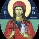 ag-Maria-Magdalina