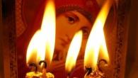 Doamne, Iisuse Hristoase, Dumnezeul nostru, Dumnezeule a toată milostivirea și îndurarea, Care ai nemăsurată milă, nespusă și neajunsă iubire de oameni, căzând acum către a Ta slavă, cu frică și […]