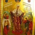 Apărătoare Doamnă, pentru biruinţă mulţumiri, izbăvindu-ne din nevoi, aducem ţie, Născătoare de Dumnezeu noi robii Tăi. Ci, ca ceea ce ai stăpânire nebiruită, slobozeşte-ne din toate nevoile, ca să strigăm […]