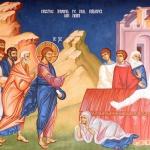 Duminica a 20-a după Rusalii: Învierea fiului văduvei din Nain