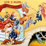 Duminica a 22-a după Rusalii – Bogatul nemilostiv şi săracul Lazăr