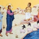 Duminica a XXIII dupa Rusalii-Vindecarea demonizatului din tinutul Gherghesenilor