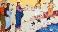 Evanghelistul Luca ne istoriseşte, prin pericopa evanghelică de astăzi, zguduitoarea minune cu vindecarea demonizatului din Gadara. Gadarenii, sau Gherghesenii, erau un popor care locuia în ţinutul dinspre răsărit de Iordan, […]
