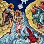 Botezul Domnului nostru Iisus Hristos