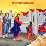 Predică la duminica a 17-a după Rusalii – a Cananeencei