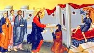 În vremea aceea s-a dus Iisus prin părţile Tirului şi ale Sidonului şi iată că o femeie hananeiancă, din acele ţinuturi, ieşind în calea Lui, striga către Dânsul şi […]