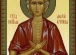 Sfanta Maria Egipteanca este cinstita de Biserica Ortodoxa pe 1 aprilie si in cea de-a cincea Duminica a Postului Sfintelor Pasti. A trait in a doua jumatate a secolului al […]