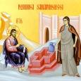 În vremea aceea a venit Iisus la o cetate a Samariei, numită Sihar, aproape de locul pe care Iacov l-a dat lui Iosif, fiul său. Şi era acolo fântâna […]