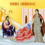Predică la Duminica a V-a după Paşti (a Samarinencei)