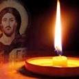 În numele Tatălui, și al Fiului, și al Sfântului Duh, Amin ! Evanghelia care s-a citit azi la biserică se găsește în Sfânta Scriptură la evanghelistul Matei în […]