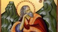 Sfantul Proroc Ilie Tesviteanuleste sarbatorit pe data de 20 iulie. Sfantul Ilie a fost fiul lui Sovac, un preot al Legii Vechi, care locuia in cetatea Tesve, din Galaad (Israel). […]