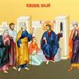 În Evanghelia de astăzi, îl vedem pe un tânăr bogat care Îl întreabă pe Iisus ce bine trebuie să facă pentru a moşteni viaţa veşnică. Când Domnul îi spune să […]