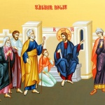 Duminica a XII-a după Rusalii (Tânărul bogat)