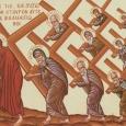 """Cel ce voieşte să vină după Mine, să se lepede de sine, să-şi ia crucea şi să-Mi urmeze"""" (Marcu 8, 34). Luna septembrie a fiecărui an este marcată în chip […]"""