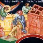 Duminica a 26-a după Rusalii (Pilda bogatului căruia i-a rodit ţarina)