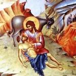 Duminica a 25-a după Rusalii (Pilda samarineanului milostiv)