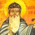Sfantul Macarie cel Mareeste praznuit de Biserica Ortodoxa in ziua de 19 ianuarie. Esteunul dintre monahii care, in secolul al IV-lea, au cautat cu daruire si jertfelnicie sa inteleaga sensul […]