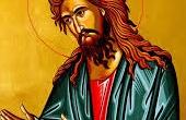 In fiecare an, pe data de 7 ianuarie praznuimSoborul Sfantului Ioan Botezatorul.Sfantul Ioan Botezatoruls-a nascut in cetatea Orini, in familia preotului Zaharia. Elisabeta, mama sa, era descendenta a semintiei […]