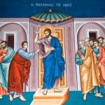 Duminica a 2-a după Paști (a Sfântului Apostol Toma)