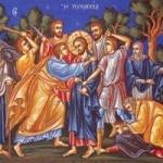 Sfânta și Marea Miercuri