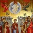 Condacul 1 Ţie Domnului şi Împărat al cerului şi al pământului, ca unui biruitor al morții îți aducem cântare de laudă, că după prealuminata Înviere din morţi cu slavă la […]