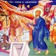 """Dreptmăritori creştini, În Sfânta Evanghelie de astăzi, citim despre cei doi demonizaţi din ţinutul Gadarenilor, care, văzându-L pe Iisus apropiindu-Se de ei, au strigat: """"Ce este nouă şi […]"""
