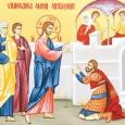 InDuminica a patra dupa Rusalii, Biserica face pomenirea vindecarii slugii sutasului din Capernaum. Acest sutas pagan, comandant al unei formatiuni militare alcatuite din o suta de persoane, vine la […]