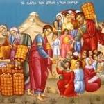 Predică la Duminica a VIII-a după Rusalii – Înmulţirea pâinilor (Pr. Ilie Cleopa)