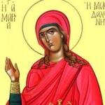 Viaţa Sfintei Mironosițe, întocmai cu Apostolii, Maria Magdalena