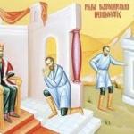 Predică la duminica a 11-a după Rusalii (pilda datornicului nemilostiv)