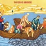 Duminica a 18-a după Rusalii (Pescuirea minunată)