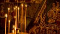"""Sfântul Dionisie Areopagitul, în lucrarea sa despre ierarhia bisericească, scrie următoarele:""""Rugăciunile sfinţilor au trecere şi în această viaţă, şi cu mult mai mult după moarte, asupra acelora care sunt vrednici […]"""