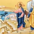 Intinutul Gherghesenilor, ca mereu de-atunci, Hristos vindeca astazi de indracire. Izbaveste sufletul de-acel soi de moarte care-i mai rea decat moartea. Pentru ca a te aseza, de bunavoie, de partea […]